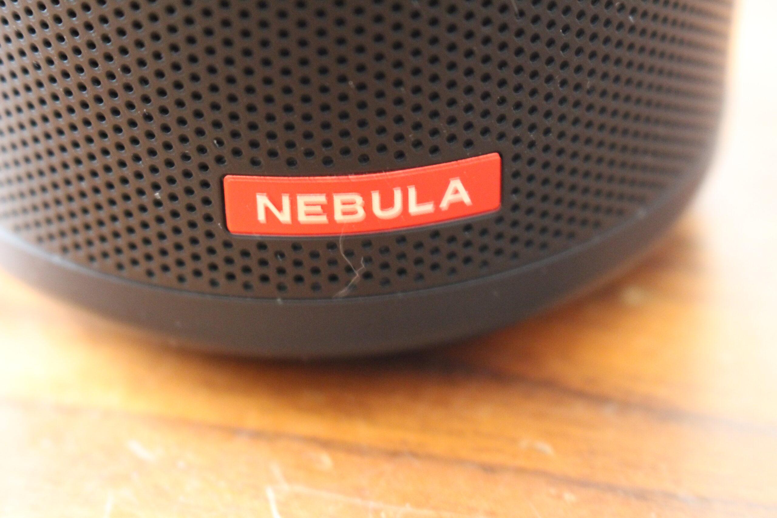 Nebula Capsule II